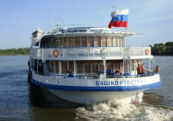 Теплоход «Башкортостан»